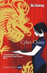 corruzione e internet in Cina
